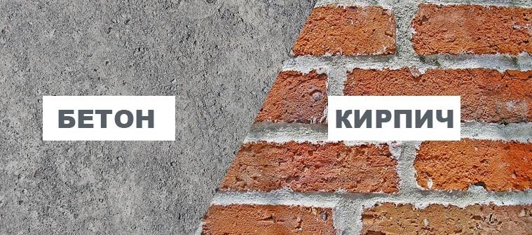 Какие материалы используются в строительстве дома