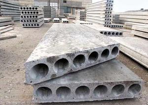 Вид бетона для перекрытий куплю бетон на бору